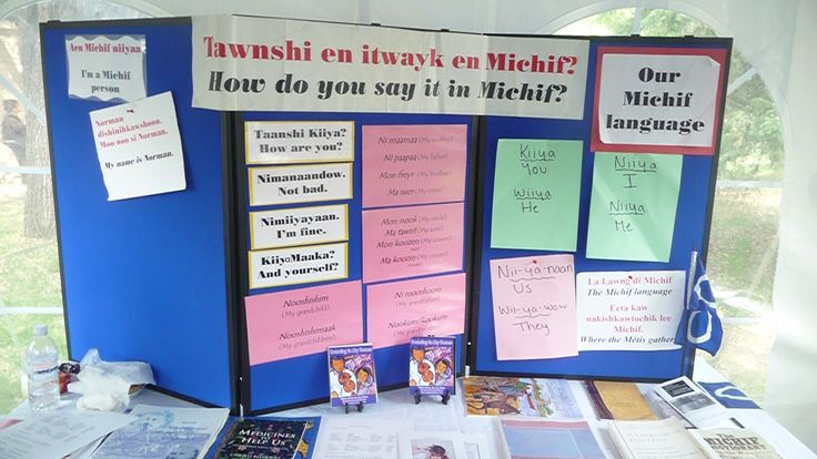 Metis booth educating about Michif a language by the Metis at Aboriginal Day Live at Forks Winnipeg Canada