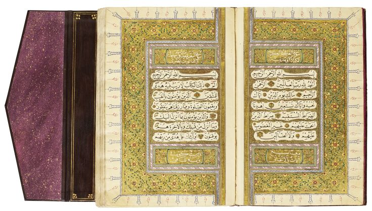 Suras 1 and 2 :Fatiha and Baqara. .and I've said lots on other pins.  Click on this and look at amazing art!  Qur'an, copied by Sharifa al-Hafiza Zulaykha Khatimi al-Sa'di, Turkey, Ottoman, dated 1278 AH/1861 AD. Qur'ans copied by female calligraphers are rare. Sharifa is recorded as a daughter of al-Hajj 'abd al-Karim Zadah Bisari Yari, and a descendant of the Prophet Muhammad. She is is known to have learned the entire Qur'an by heart (hence earned the name al-Hafiza).