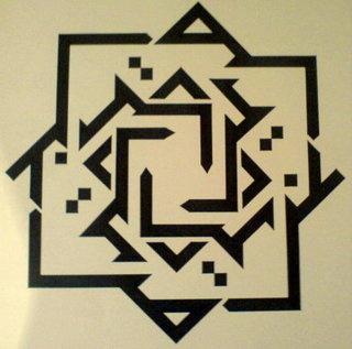 a Kufi writing