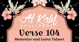 Al Kahf feat 104