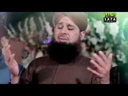 Description: Mere Maula Karam Ho Karam Video Naat 2017 – ...