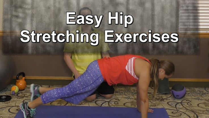Easy Hip Stretching Exercises