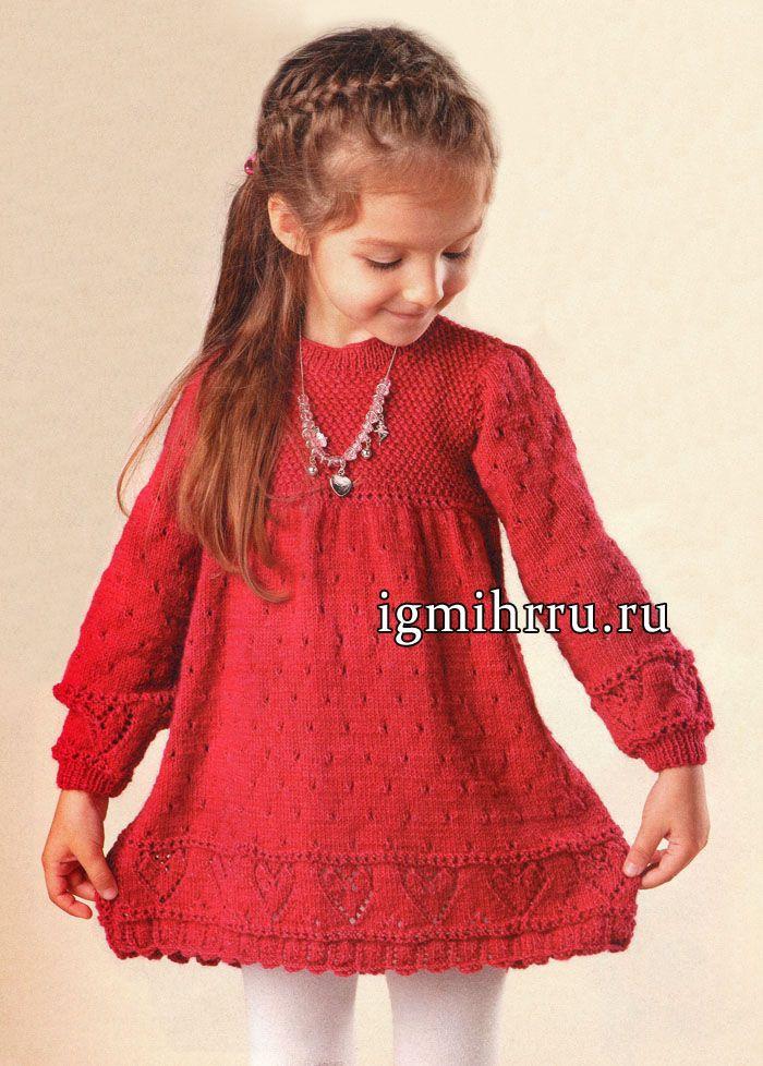 Красное платье с сердечками для девочки 3-4 лет. Вязание спицами