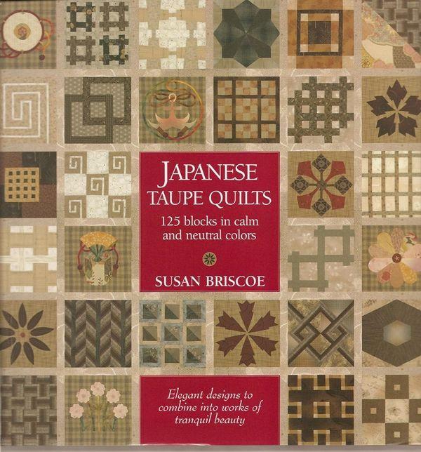 Один мир Ткани: Магазин | Категория: Английский лодка / Лоскутное Книги | информация о продукте: Японские Taupe Одеяла