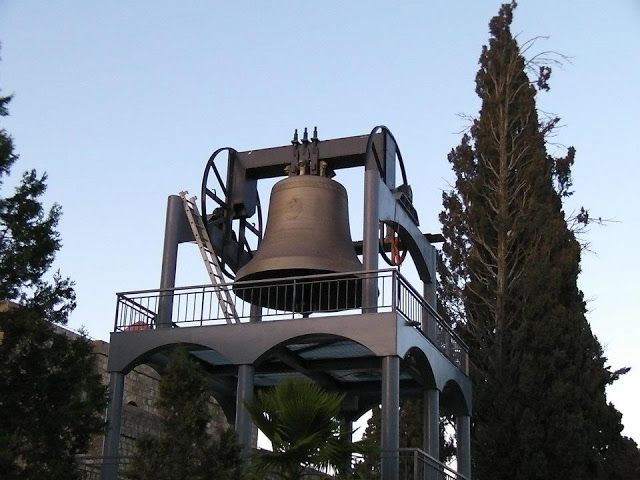 Bell 20 tone at israel