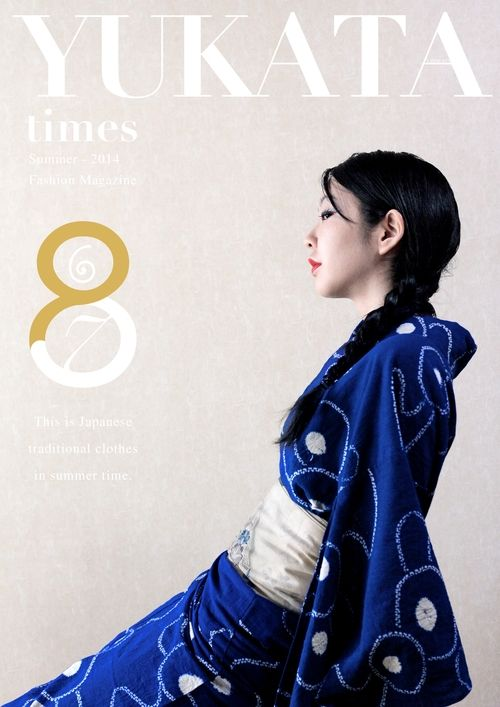 YAMAGATA YUKATA TIMES : 劇団美意識 AKiRa times / Yukata Times, Summer 2014