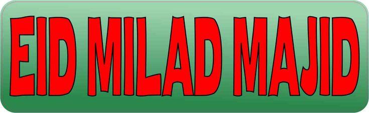 10in x 3in Egyptian Eid Milad Majid Sticker | StickerTalk®