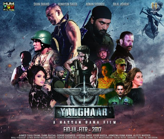 Yalghaar 2017 Full Movie Free Download HD Cam - HD Photos