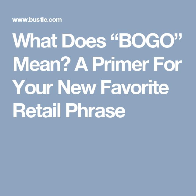 "What Does ""BOGO"" Mean? A Primer For Your New Favorite Retail Phrase"