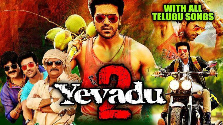 Free Yevadu 2 (Govindudu Andarivadele) 2017 New Full Hindi Dubbed Movie With Telugu Songs   Ram Charan Watch Online watch on  https://free123movies.net/free-yevadu-2-govindudu-andarivadele-2017-new-full-hindi-dubbed-movie-with-telugu-songs-ram-charan-watch-online/