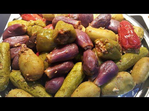 طريقة تحضير محاشي مشكلة على الطريقة السورية اكلة منظومة و طعم غير شكل Youtube Cooking Recipes Cooking Food