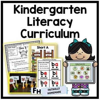This Kindergarten Literacy Curriculum is growing!  When complete, this curriculum will contain 9 full units.  Currently, this download includes Unit 1 and all the activities.  If you purchase now, you will get all the future units/activities for free until the curriculum is complete!