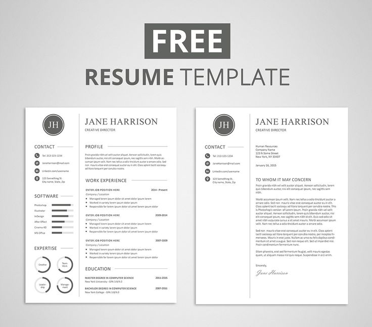 Free modern resume template that comes with matching cover letter template.