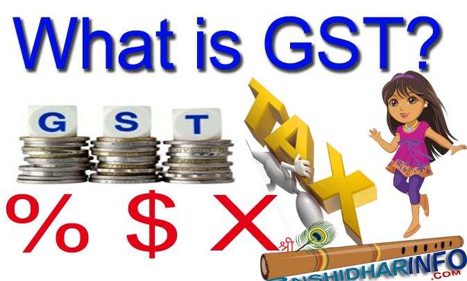 GST Bill (Goods and Services Tax) is an indirect tax throughout India to replace taxes levied by the central and state governments of India