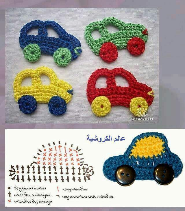 Aplique de Crochê em Carros - / Apply than Crochet up Cars -