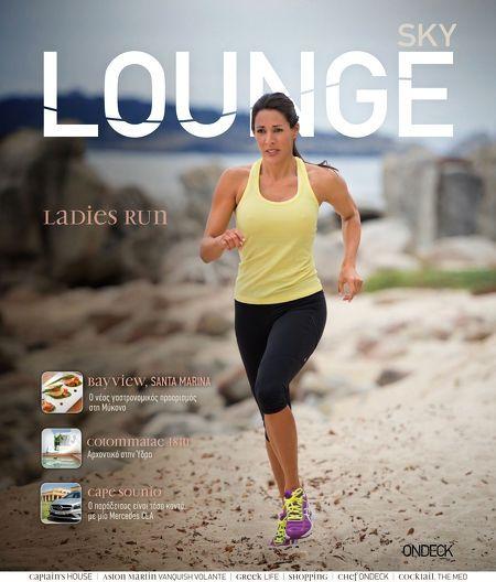 Ladies Run Greece featured in ONDECK Yaghting & Sailing Magazine !! http://skipperondeck.uberflip.com/i/148502/63  Thank you ONDECK !!