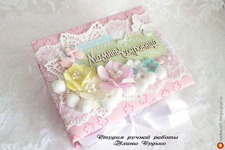 Мамины сокровища для девочки - скрапбукинг, необычные сувениры и подарки. МегаГрад - город мастеров