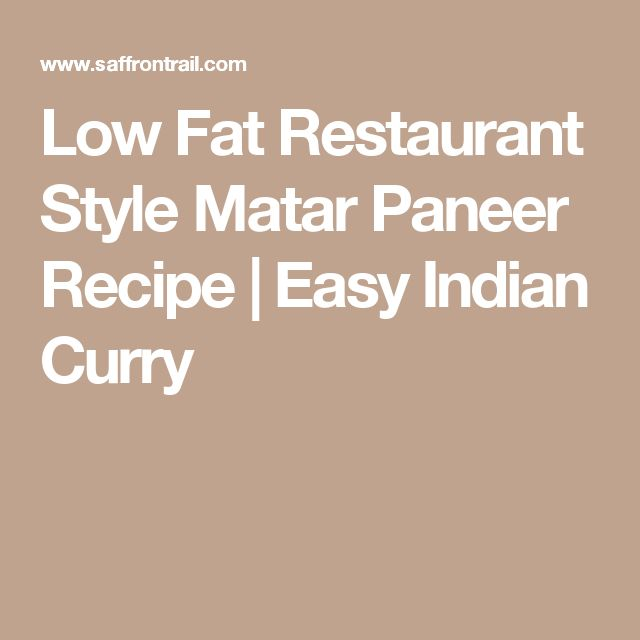 Low Fat Restaurant Style Matar Paneer Recipe | Easy Indian Curry
