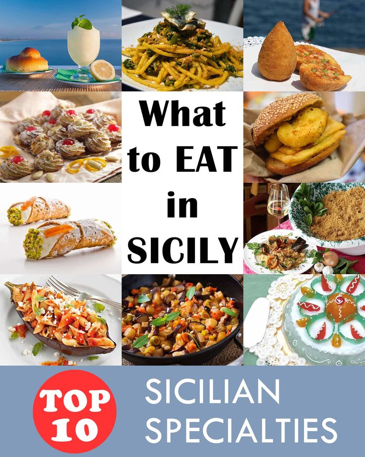 What to Eat in Sicily - Top 10 Sicilian Food Specialties - When you are in Sicily have to eat typical dishes of this region. Discover the 10 best specialties of Sicilian Cuisine.