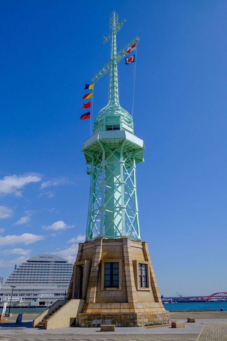 Kobe New Port Fifth Jetty Old Signal Station by SUPERIDOL