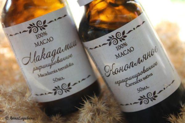 Масло макадамии и конопляное масло. Любимые масла от СпивакЪ Консилиум