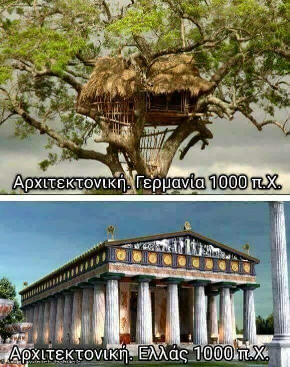 Ιστορία (KT)