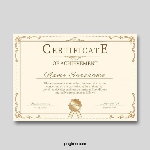 Qualification Certificate Template Certificate Templates Certificate Design Template Certificate Of Achievement Template