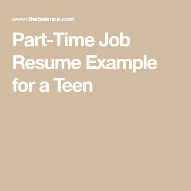Part-Time Job Resume Example for a Teen