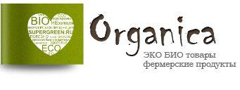 Organic shop : Магазин Био-продукты - козье молоко, киноа, амарант, стевия, спирулина, иван-чай, кипрей, зеленый кофе и другие веганские продукты для диеты Дюкана