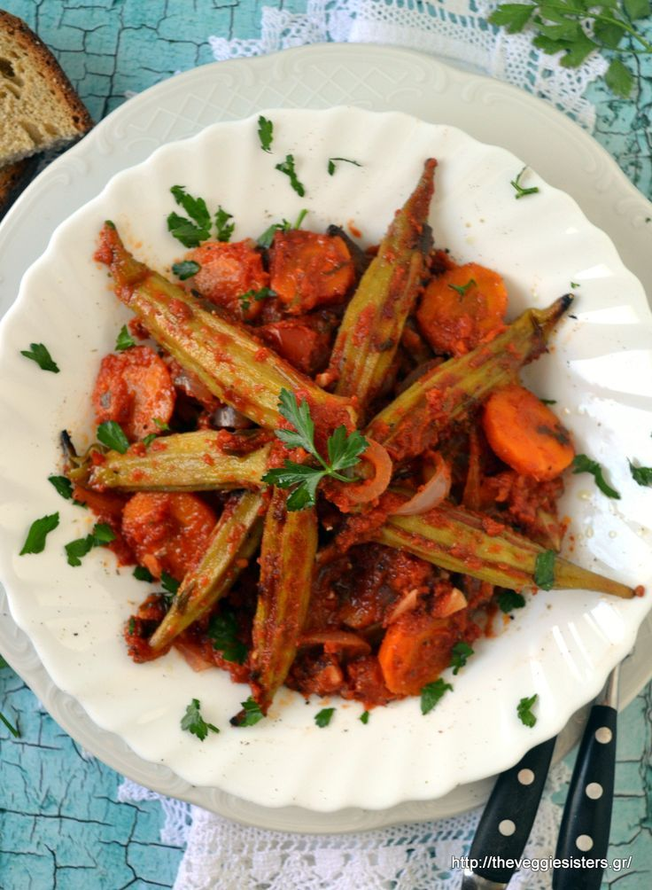 Greek style baked okra: an amazing greek vegan traditional dish!: