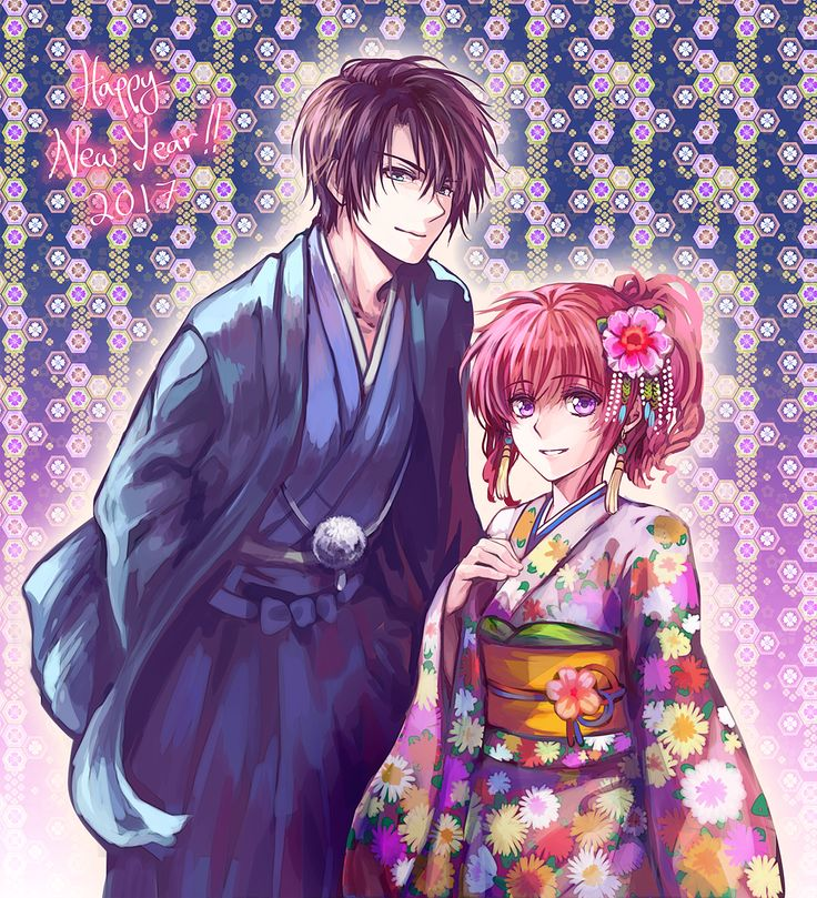 Hak y Yona. (Akatsuki no Yona)