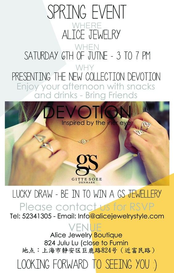 Spring Event at Alice Jewelry Store in Shanghai - Launch of Devotion Collection in the store.  Devotion Collection is inspired by the inner eye. Be dedicated to yourself❤ Saturday 6th of June from 3-7 PM. #gittesoee #conscious #jewellery #design #event #shanghai #fashion