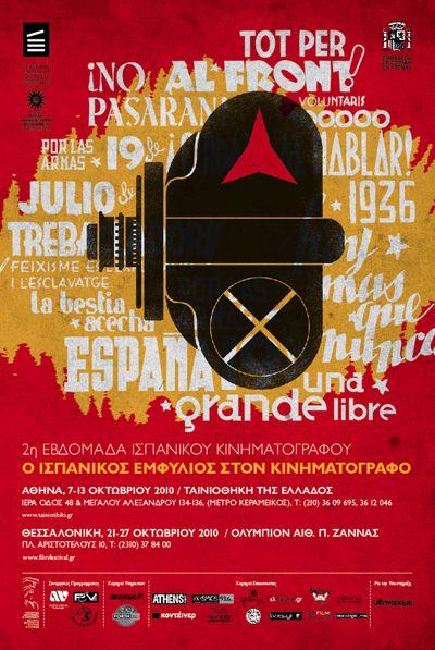 2η Εβδομάδα Ισπανικού Κινηματογράφου. 7-13 Οκτωβρίου 2010. Αφίσα