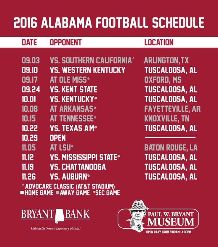 2016 Alabama Football Schedule Bama Crimson Tide