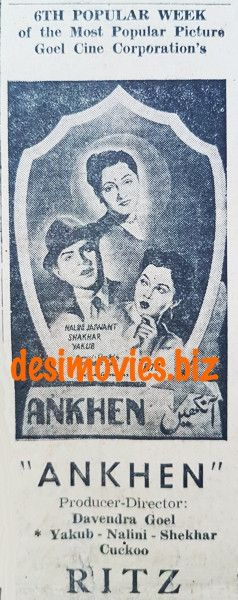 Aankhen (1950) Press Ad
