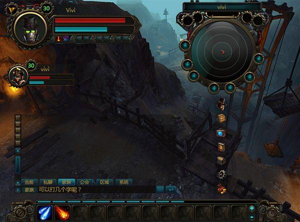 Game ui steampunk on Behance