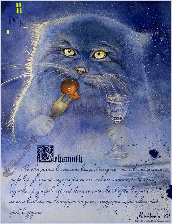 Behemoth(Russian:кот Бегемот) is a character from the novelThe Master and Margaritaby the Russian writerMik...