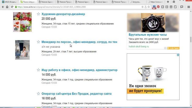 Рекрутинг по резюме Людмила Булдакова 05 07 16