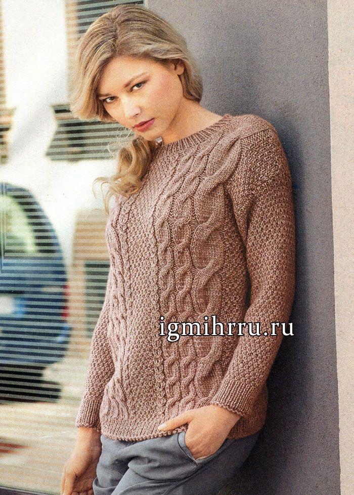 Модная универсальная классика. Темно-бежевый пуловер с косами. Вязание спицами