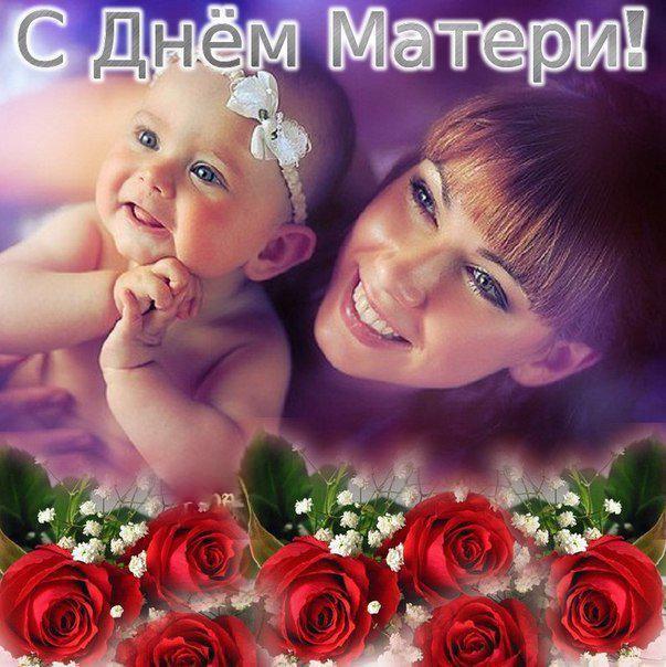 Видео открытка о маме