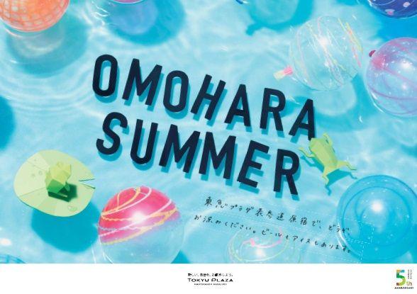 5th  Anniversary OMOHARA SUMMER