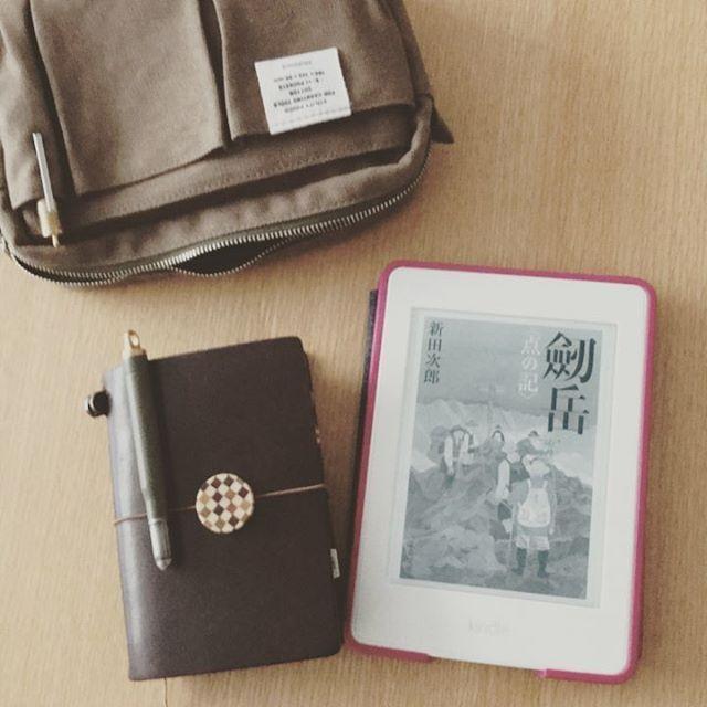 能率手帳をtnpに挟んでます #能率手帳 #トラベラーズノート #トラベラーズノートパスポートサイズ #読書#劒岳点の記 #キンドル