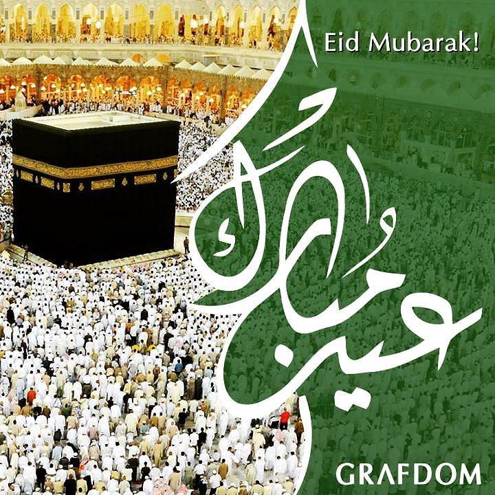Best wishes on the occasion of Eid Al Adha. أسمى آيات التهاني والتبريكات بمناسبة عيد الأضحى المبارك  #EidAlAdha #EidMubarak #Eid #AdhaMubarak