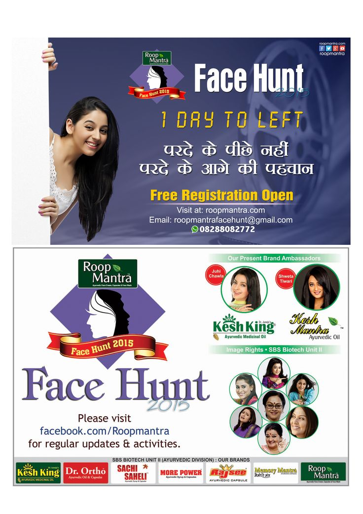 The Big Day Comin Soon... 1 Day Left .....Hurry!! #RoopmantraFaceHunt 2015 Register Here: bit.ly/1P7rhN5 Comment, Like & Share with Everyone. *Terms & Conditions Apply