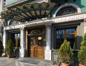 #Otel #Oteller #OtelRezervasyon - #Beyoğlu, #İstanbul - Germir Palas Otel Beyoğlu - http://www.hotelleriye.com/istanbul/germir-palas-otel-beyoglu -  Genel Özellikler Restoran, Bar, 24-Saat Açık Resepsiyon, Gazeteler, Bahçe, Teras, Sigara İçilmeyen Odalar, Asansör, Hızlı Check-In/Check-Out, Emanet Kasası, Isıtma, Tasarım Otel, Bagaj Muhafazası, Klima, Özel Sigara İçilir Alan, Restoran (alakart) Otel Etkinlikleri Fitness Merkezi, Kütüphane Ote...