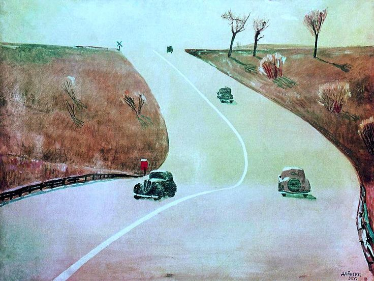 Дорога в Маунт-Вернон 1935. Александр Дейнека (1899-1969)