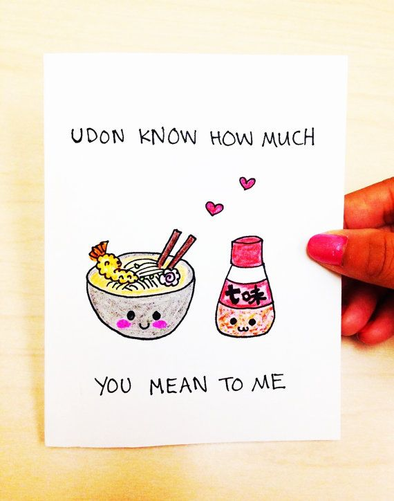 Funny love Card, cute anniversary card, Udon know how much you mean to me, hand drawn card for boyfriend, girlfriend, cartoon udon card