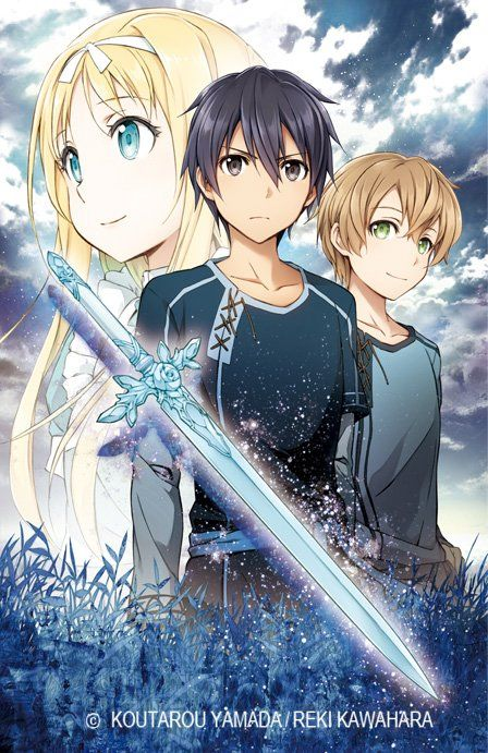 Nouvel arc pour Sword Art work On-line, 14 Juin 2016