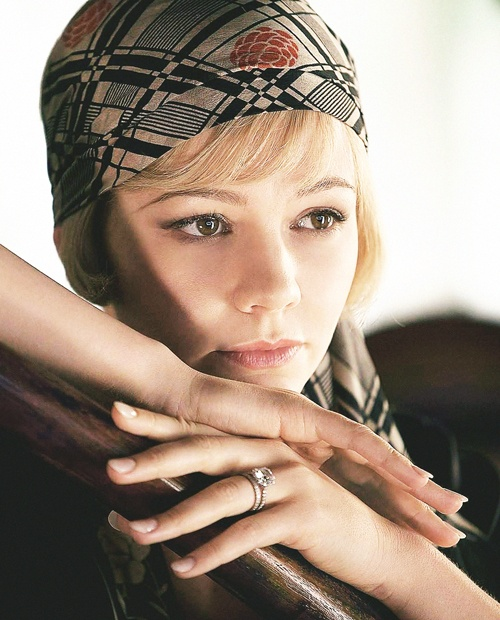 the self centered daisy buchanan in the great gatsby a novel by f scott fitzgerald Analysis the great gatsby (1925) f scott fitzgerald  prompting our recollection that fitzgerald wrote this novel as a  epitomized by tom and daisy buchanan.
