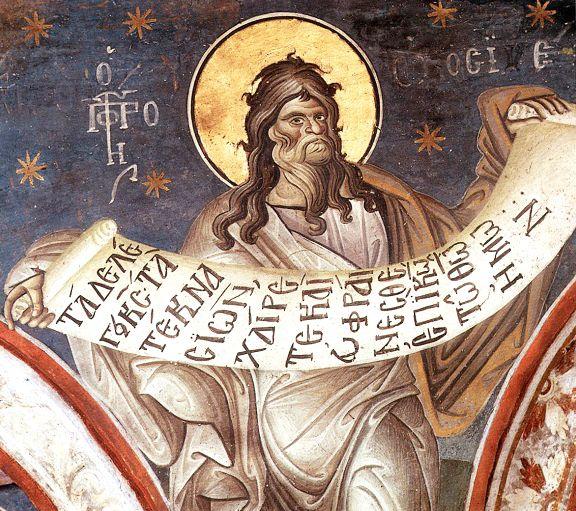 Holy Prophet Hosea (9th Century B.C.) He Prophesied The